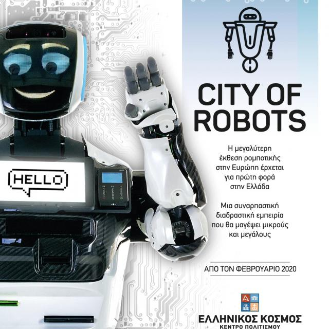 City of Robots Greece_small