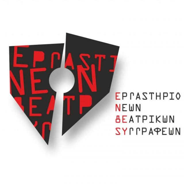 LOGO_ENTHESY_small